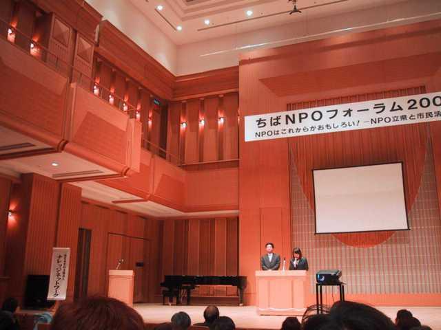 中村正明副理事長と佐藤智恵子事務局長のお二人